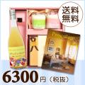 【送料無料】 引き出物BOXセット バームクーヘン&プチギフト (カタログ2300円コース)