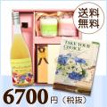 【送料無料】BOXセット バームクーヘン&プチギフト(カタログ2500円コース)