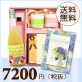 【送料無料】 引き出物BOXセット バームクーヘン&プチギフト (カタログ3300円コース)