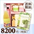 【送料無料】 引き出物BOXセット バームクーヘン&プチギフト (カタログ4300円コース)