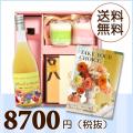 【送料無料】 引き出物BOXセット バームクーヘン&プチギフト (カタログ4800円コース)