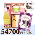【送料無料】BOXセット バームクーヘン&プチギフト(カタログ50500円コース)