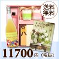 【送料無料】 引き出物BOXセット バームクーヘン&プチギフト (カタログ7800円コース)