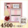【送料無料】 引き出物BOXセット 祝麺&赤飯(180g) (カタログなしコース)