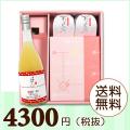 【送料無料】 引き出物BOXセット ワッフル&紅白まんじゅう (カタログなしコース)