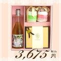 オリジナル引き出物BOXセット 3675円コース