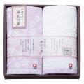 桜おり布 フェイスタオル2枚セット No.20 (パープル)