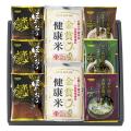 千莉菴 からだにやさしさ+国産フリーズドライ ほうおうスープ 「金賞健康米」セット No.25