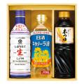 キッコーマン&日清ヘルシーセット No.15