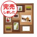 木製フォトフレーム No50(ブラウン)