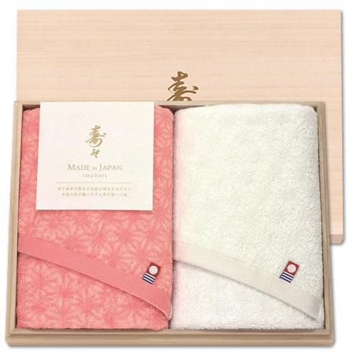 寿々 日本製 愛媛今治 木箱入り紅白タオルセット(60320)