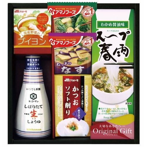 【送料無料】キッコーマン&アマノフーズ食品アソート(W25-02)