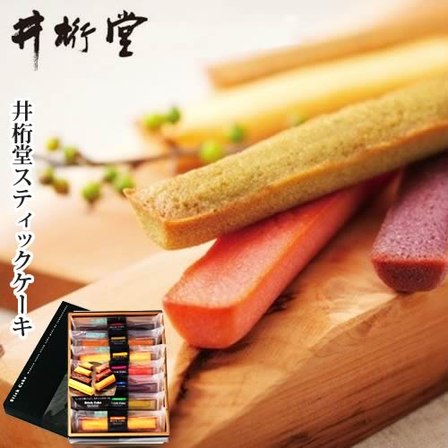 井桁堂 スティックケーキギフト(C1229070)