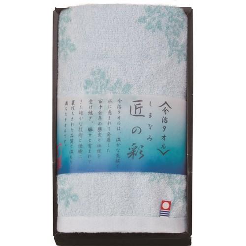 しまなみ匠の彩 ウォッシュタオル(IMM-005BL)