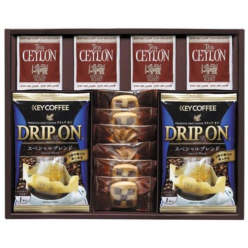 【送料無料】ドリップコーヒー&クッキー&紅茶アソートギフト(W18-07)