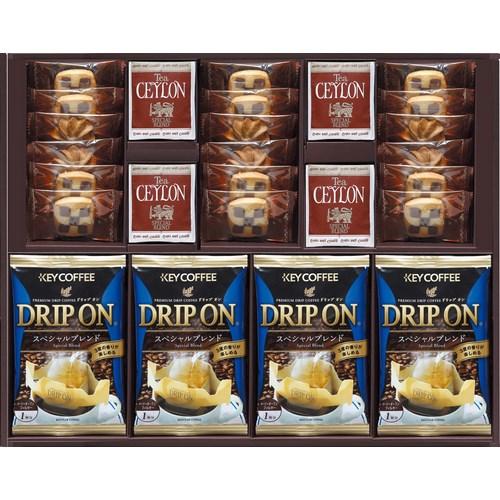 【送料無料】ドリップコーヒー&クッキー&紅茶アソートギフト(W18-09)