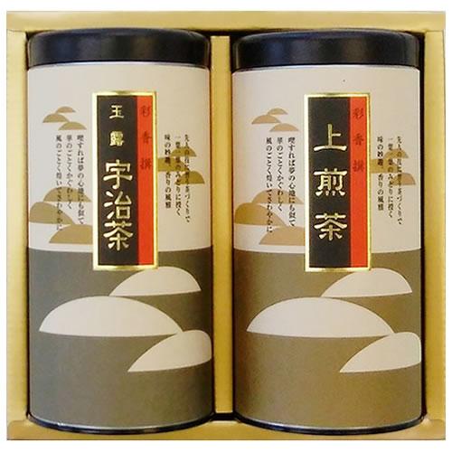 玉露 宇治茶・上煎茶 (KS-40)