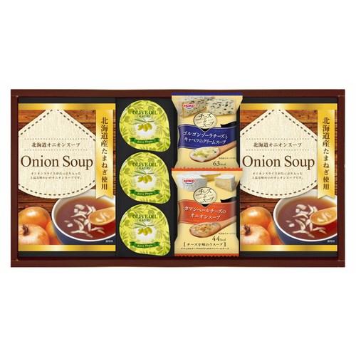 【送料無料】洋風スープ&オリーブオイルセット(W21-07)