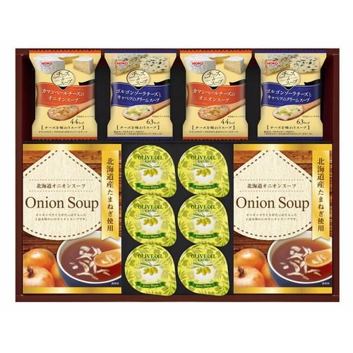 【送料無料】洋風スープ&オリーブオイルセット(W21-09)