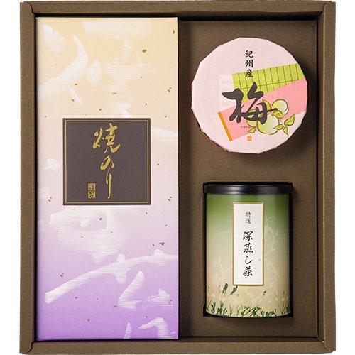 【30%OFF】銘茶・紀州梅干・焼海苔 詰合せ(SNU-D)