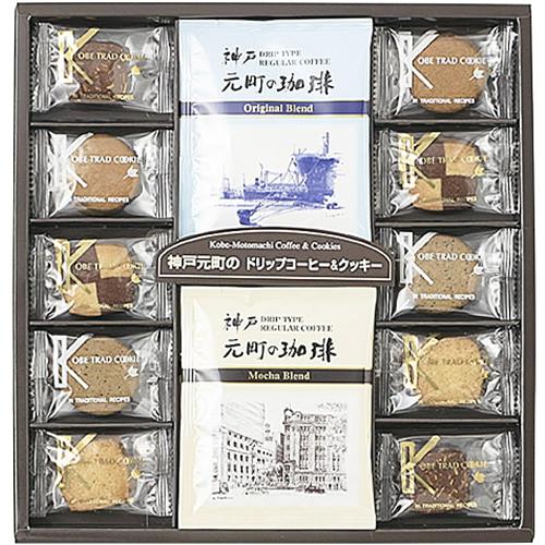 【15%OFF】神戸元町の珈琲&クッキー(SS4187T)
