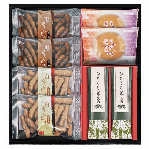 【送料無料】和菓撰 和菓子詰合せ(W13-01)