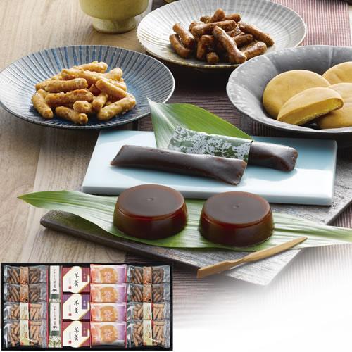 【送料無料】和菓撰 和菓子詰合せ(W13-04)