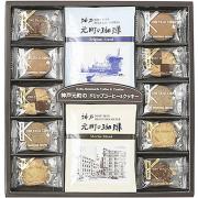 神戸元町の珈琲&クッキー(SS4187T)