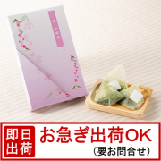 【20%OFF】花・京煎茶ティーバッグ(TB-HK)