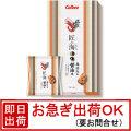 カルビー かっぱえびせん匠海 たくみ 再仕込み醤油味 〜ごま仕立て〜 6袋入 (16770)