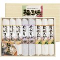 【20%OFF】麺三昧 (177207-06)