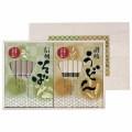 【10%OFF】讃岐うどん・信州そば ( 179207-04 )