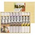 【10%OFF】麺三昧 ( 179207-07 )