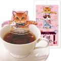 Cat Cafe キャットカフェ アールグレイ