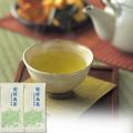 【送料無料】荒揉み茶(A-25)