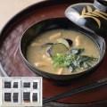 フリーズドライお味噌汁セットB(A276)