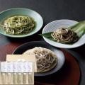 お蕎麦セットD(A283)