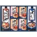 【送料無料】和一心 お茶漬けセット(W24-10)
