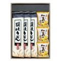 讃岐うどん&たまごスープセット ( V65-02 )