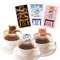 キャットカフェ 3種セット かわいい ねこ ネコ 猫 フックティー お礼 プチギフト