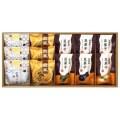 【送料無料】小豆パイ・ヴァッフェル和菓子詰合せ(W13-08)