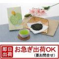【30%OFF】やぶきた茶(K-YA)