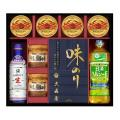 【送料無料】大森屋&かに缶詰合せギフト(soumu_T23-03)