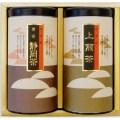 煎茶 静岡茶・上煎茶 (KS-30)