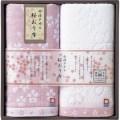 今治製タオル 桜おり布 フェイスタオル2P ピンク(L4055040)