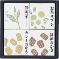 キューブセレクション 和の彩り味わいギフト(L4136025)