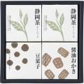 キューブセレクション 和の彩り味わいギフト(L4136039)