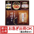 【20%OFF】大森屋&和風珍味詰合せギフト(MEC-20B)
