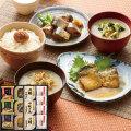 【送料無料】三陸産煮魚&おみそ汁・梅干しセット(W20-04)