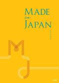 カタログギフト MJ06コース(メイドインジャパン)
